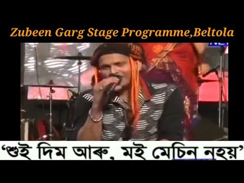 Zubeen Garg Programme - Beltola 2018 //একে নিশাই দুখনকৈ মঞ্চত জুবিনে গীত  পৰিবেশন কৰি ভাগৰি গ'ল //