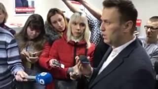 Звонок Навального в мэрию Нижнего Новгорода