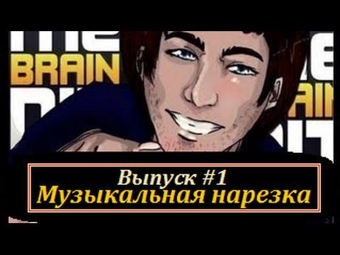Самая популярная музыка 2016 Скачивай песни бесплатно