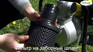 Мотопомпа бензиновая Кентавр КБМ-80 обзор