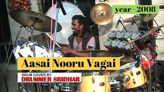 Aasai Nooru Vagai   Live Show 2008   Drum Cover by Drummer Sridhar