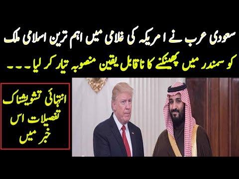 Saudi News about Qatar