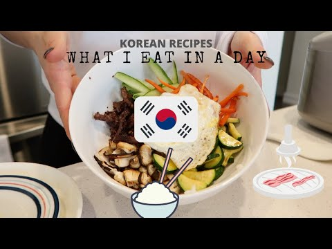 What I Eat In A Day | Healthy & Easy Korean Recipes ��