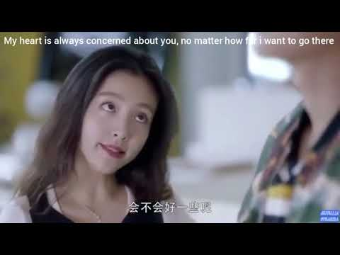 The Brightest Star In The Sky, Ztao Reluctantly OST MV With Eng Sub