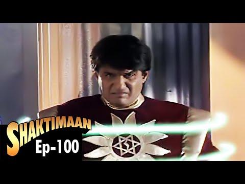 Shaktimaan - Episode 100 thumbnail