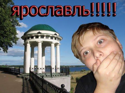 Недвижимость в Ярославле -> Ярпортал, форум Ярославля