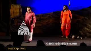 Shikhandini drama created by expats