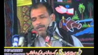 Zakir Atta Hussain Ranghar - P2/3
