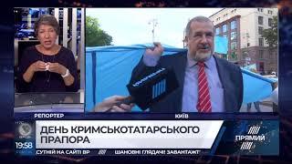 У Києві відзначили День кримськотатарського прапору