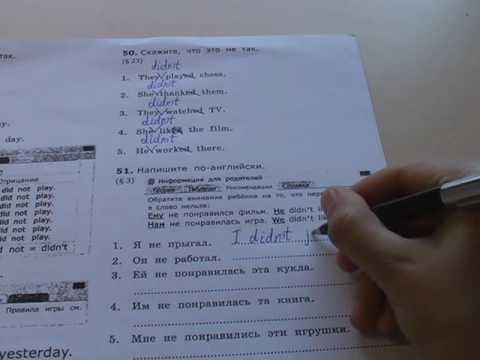 Английский язык для детей - занятия в школе Helen Doron в