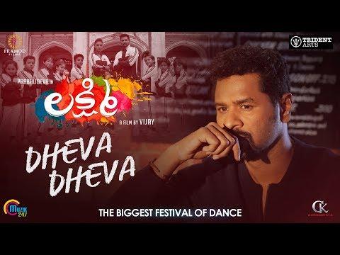 Lakshmi | Dheva Dheva | Telugu Song | Prabhu Deva, Ditya Bhande, Aishwarya Rajesh | Vijay | Sam CS