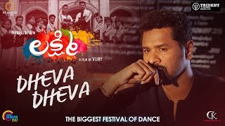 Lakshmi   Dheva Dheva   Telugu Song   Prabhu Deva, Ditya Bhande, Aishwarya Rajesh   Vijay   Sam CS