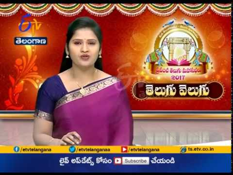 Cultural Show with 100 Artists | to Remain Center of Attraction | at World Telugu Conference
