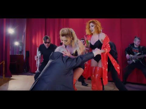 Смотреть клип Пающие Трусы - Люблю Шнура