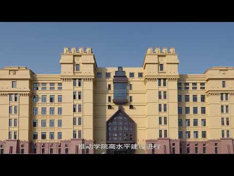 Fuzhou Software Technical Vocational College | 福州软件职业技术学院