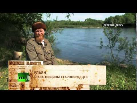 История России. Старообрядцы
