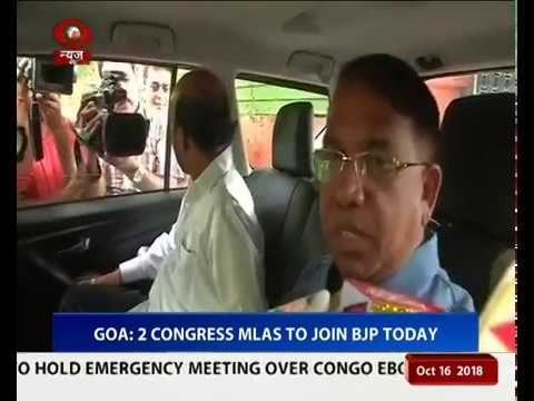 Goa: 2 Congress MLA's to join BJP today
