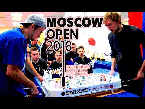 Moscow Open 2018. 2 день. Настольный Хоккей.