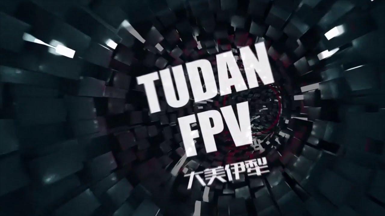 #fpv 凤凰2 化骨龙F722 户外飞行测试 一切安好 фотки