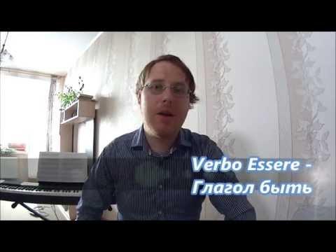 Итальянский учить онлайн - быстро, бесплатно и легко с