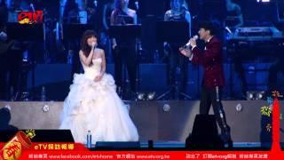 Gambar cover 超重量級嘉賓 濱崎步(Ayumi Hamasaki)合唱『Seasons』精彩片段《2015 林俊傑【時線:新地球】小巨蛋演唱會》