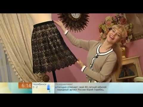 Ольга никишичева юбка с резинкой