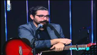 Gambar cover Lahonwbas - Episode 16 - لهون وبس – هشام حداد يرد على الـ MTV