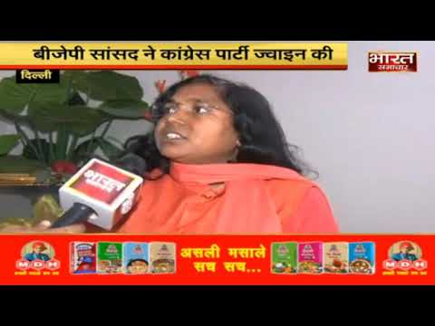 Congress Party ज्वाइन करने को लेकर BJP, MP, Savitribai Phule से खास बातचीत || BHARAT SAMACHAR