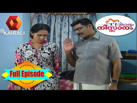 Karyam Nissaram | 20th April 2017 | Episode 1073