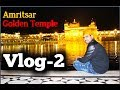 Amritsar golden temple | A Travel Vlog | One Day Trip | Dev Timelines |