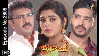 Manasu Mamata | 27th  May 2019 | Full Episode No 2605 | ETV Telugu