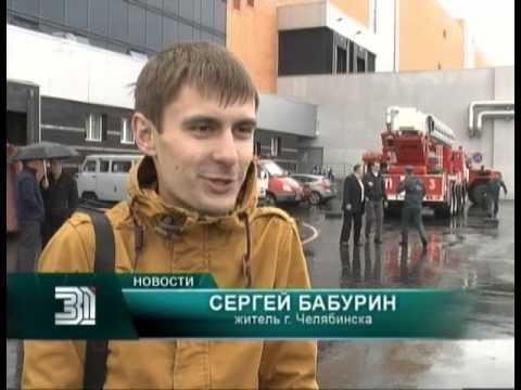 Экстренные службы Челябинска отрабатывает слаженность действий во время тушения пожара в торговом ко