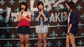 AKB48 47th シュートサイン 気まぐれオンステージ大会 D#25 NMB48 太田...