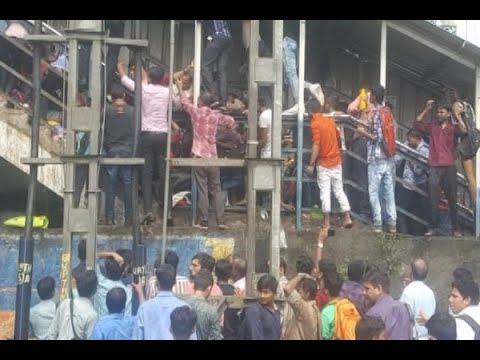 Elphinstone Station Stampede: 19 people die, more than 30 injured in Mumbai