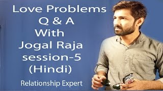 Love problems with relationships expert jogal raja hindi