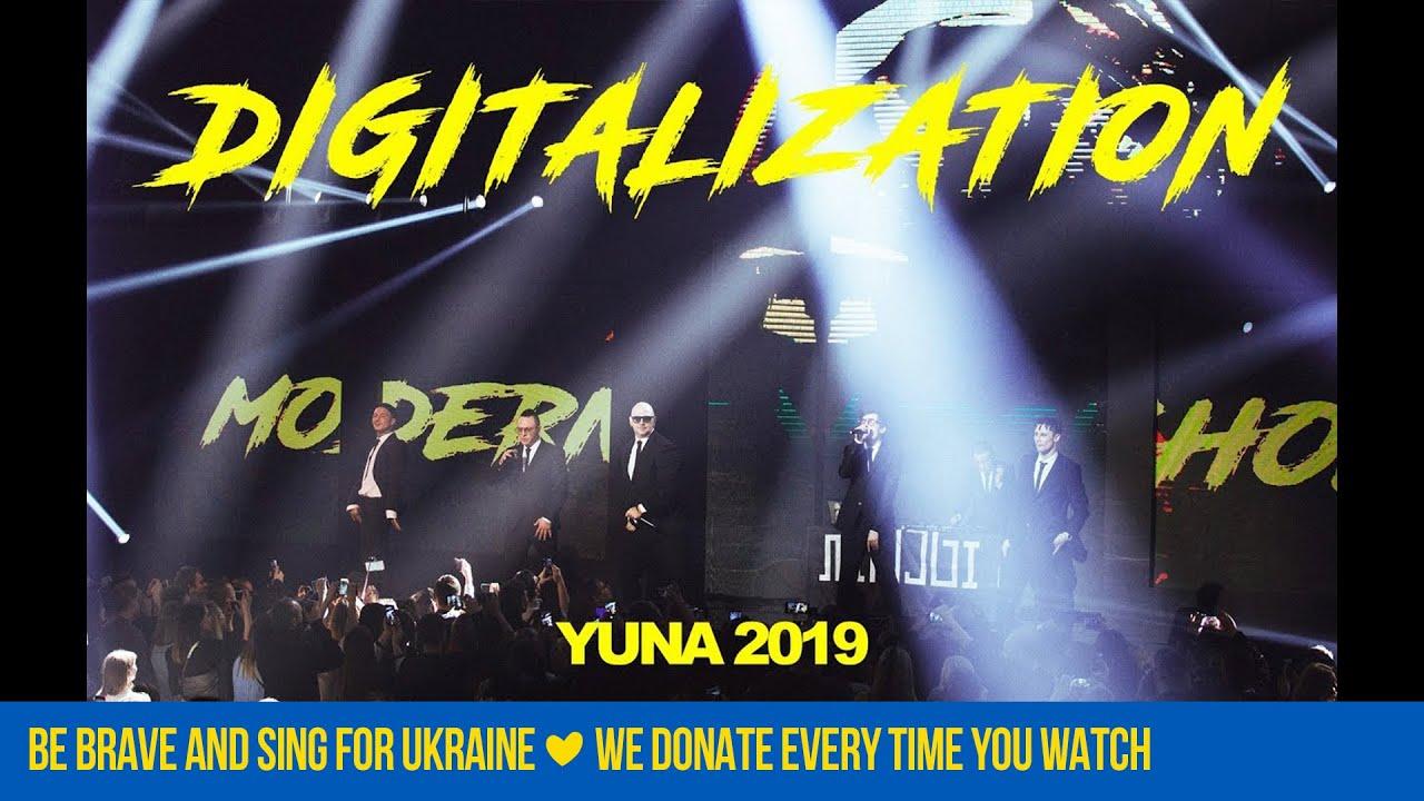 MOZGI - Digitalization - YUNA AWARDS 2019