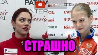 ПОРА ВОЛНОВАТЬСЯ! Евгения Медведева и Александра Трусова - Skate Canada 2019