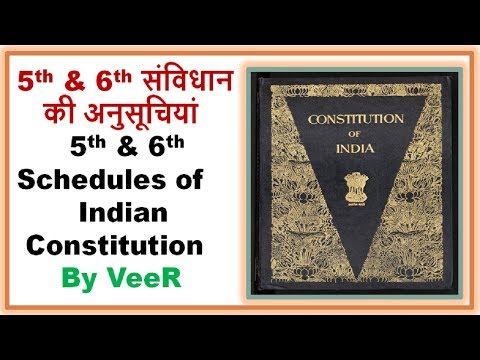 5th & 6th Schedules of Indian Constitution- (Scheduled areas & Tribal Areas)(Indian Polity)- By VeeR