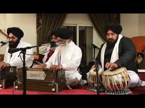 Bhai Inderjeet Singh Khalsa - Dec 31 2017 - Gurdwara Sahib Fremont