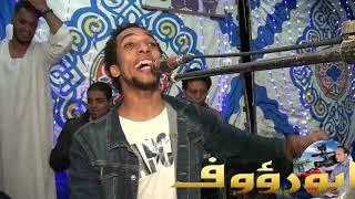 حمو اسماعيل مسافر جوبا مع تحيات المخرج احمد ابورؤوف 01127068553