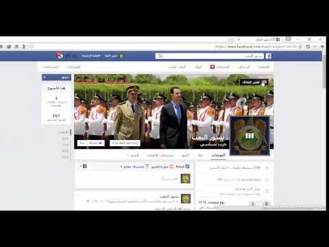 اختراق صفحات اخبارية لنظام النصري  فريق | Black hacker Syria |