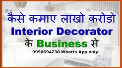 Interior Decorator Business