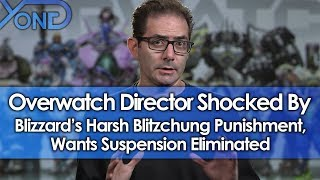 Overwatch Director Shocked By Blizzard's Harsh Blitzchung Punishment, Wants Suspension Eliminated
