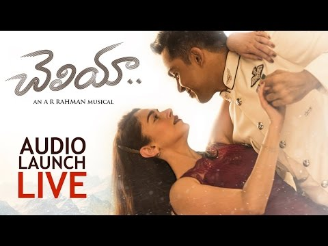 Cheliyaa Audio Launch LIVE - Mani Ratnam, AR Rahman | Karthi, Aditi Rao