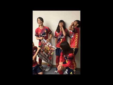 【INAC神戸】写真撮影