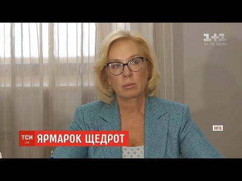 ТСН: Москва пообіцяла допустити до бранців Кремля незалежних лікарів