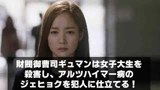 リメンバー~記憶の彼方へ~ 第13話