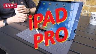 Видео-обзор планшета Apple iPad Pro(Купить планшет Apple iPad Pro Вы можете, оформив заказ у нас на сайте: 1. Apple iPad Pro Wi-Fi 32GB: http://allo.ua/ru/products/internet-planshety/apple..., 2016-02-19T15:22:34.000Z)