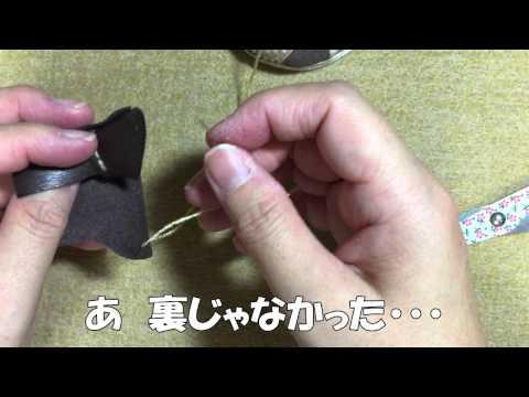 ダイソー フェイクレザーキット 編み上げブーツ編 Artificial leather craft kit