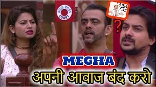 AASTAD, PUHKAR BLAME MEGHA FOR BREAKING ALL RULE | BIGG BOSS COURT TASK | BIGG BOSS MARATHI
